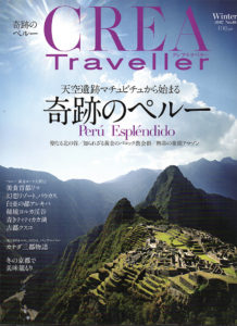 Crea_traveller_1